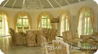шторы в большую комнату
