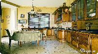 шторы на кухню интернет магазин