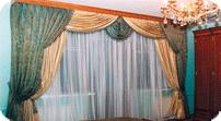 шторы в квартиру