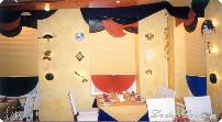 занавески в кухню фото