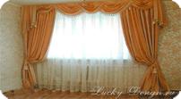 шторы на подкладке