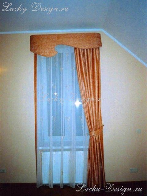 Асимметричные шторы с бандо