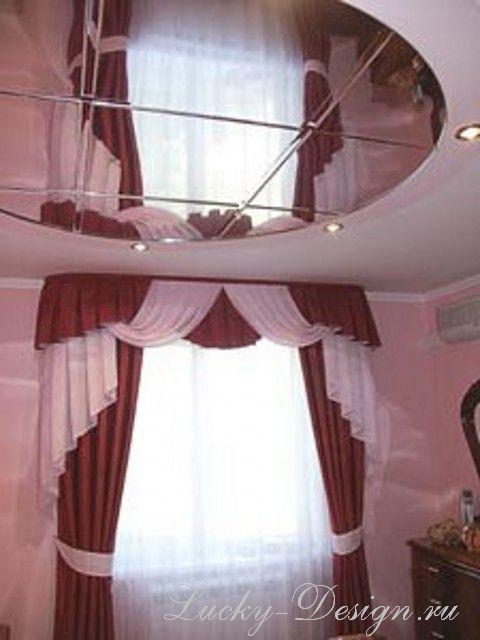 шторы для банкетного зала фото