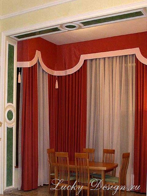 шторы многослойные
